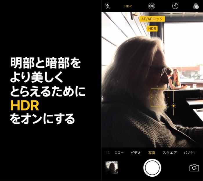 IPhone photographytips 04