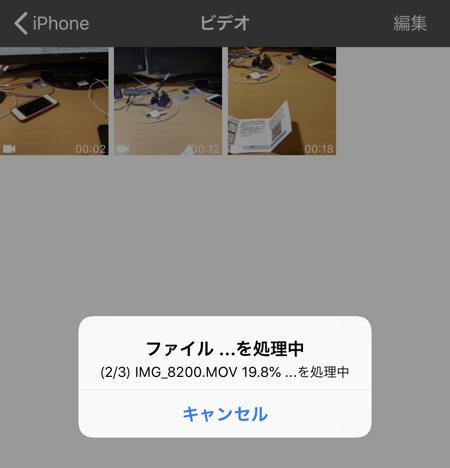 IPhoneLightningmicroSDcard 12
