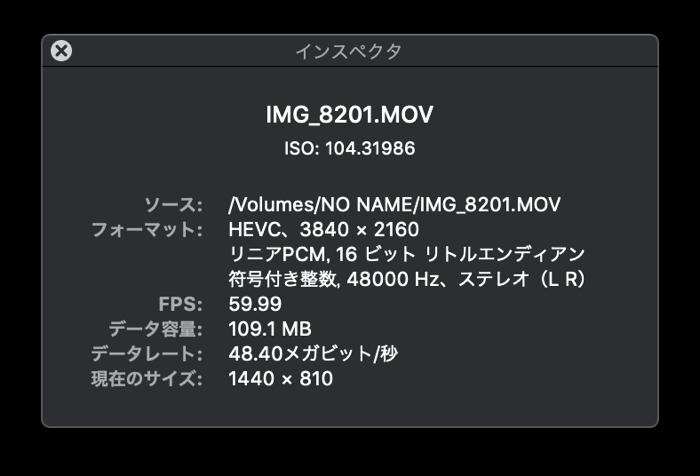 IPhoneLightningmicroSDcard Mac 03