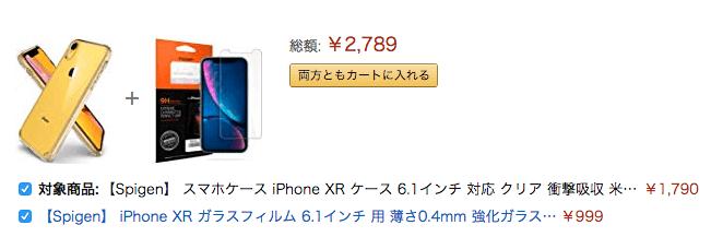Spigen iPhonexrcamp