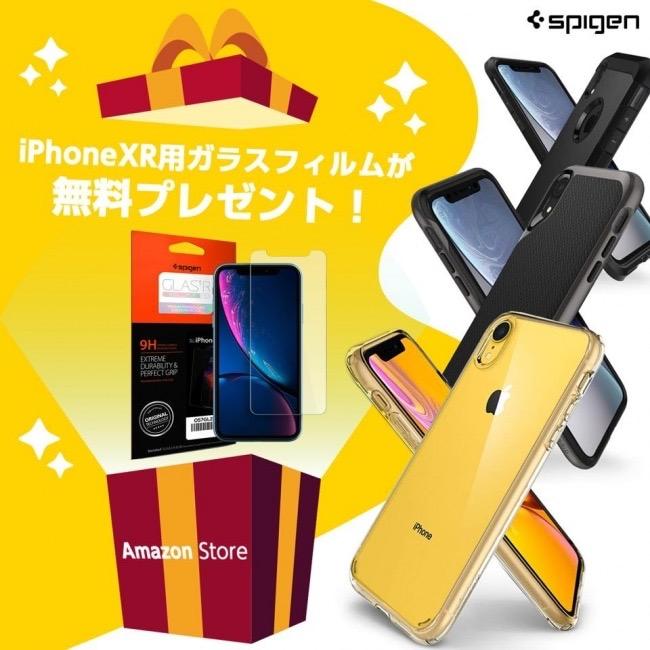 Spigen iPhonexrprecamp
