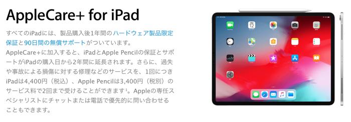 AppleCare 05