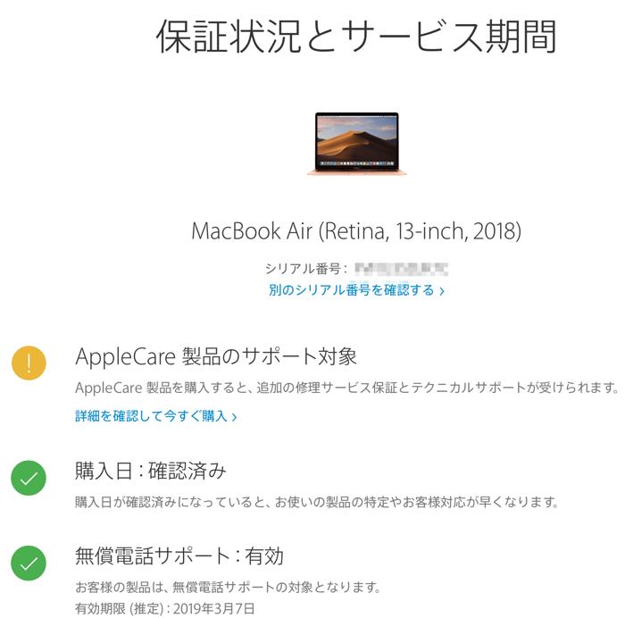 AppleCare 06