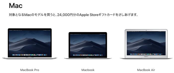 AppleStore2019hatsuuri 03