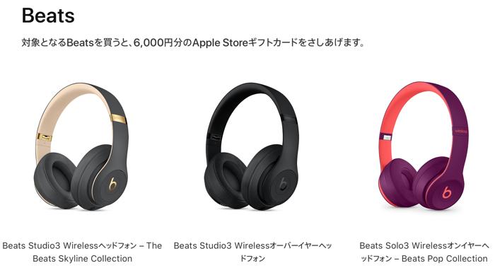 AppleStore2019hatsuuri 05