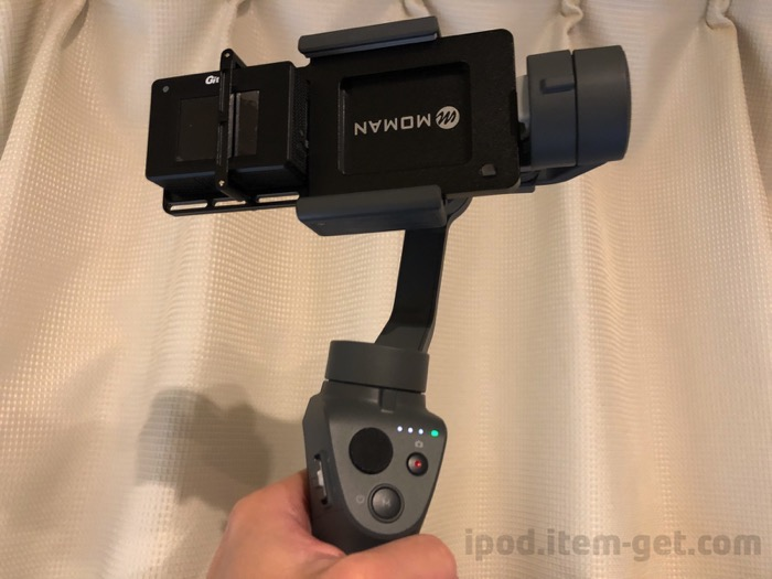 GoProStabilizerAdapter 03