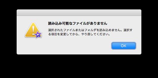 H265toH264 encodeMac 02