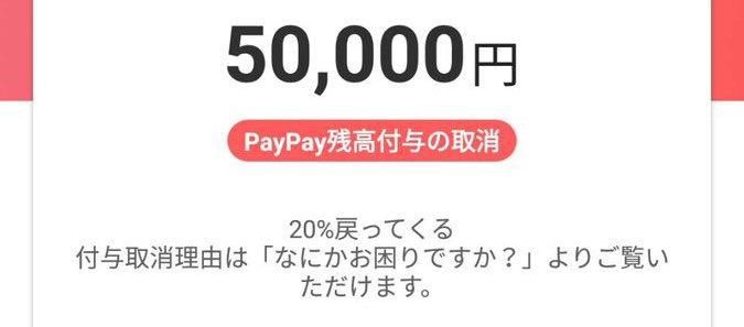 PayPayzandakatorikesi