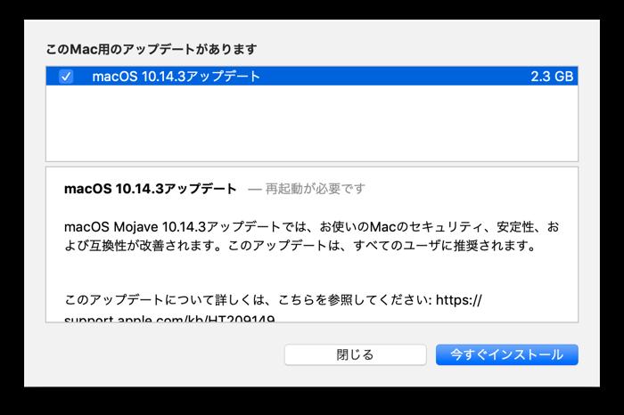 IOS1213 macOS10143update 01