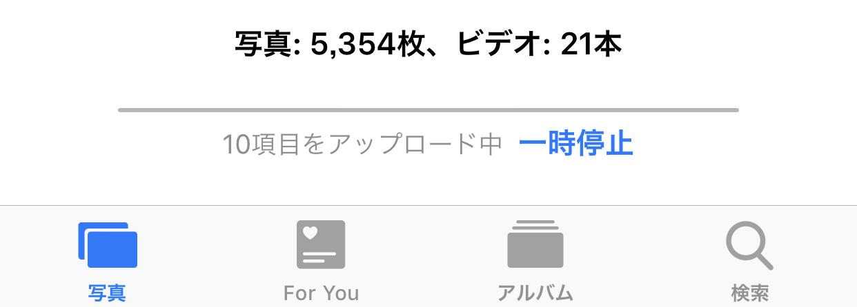 IPhoneVideoSatsuei taisaku 04