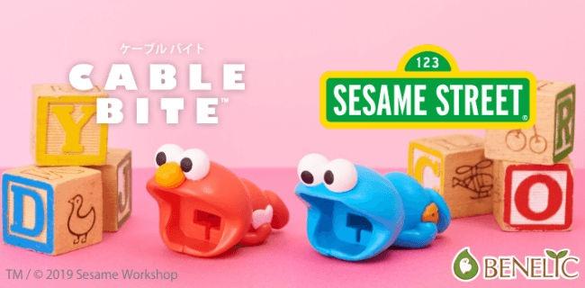 CABLEBYTEBIG Sesame 02
