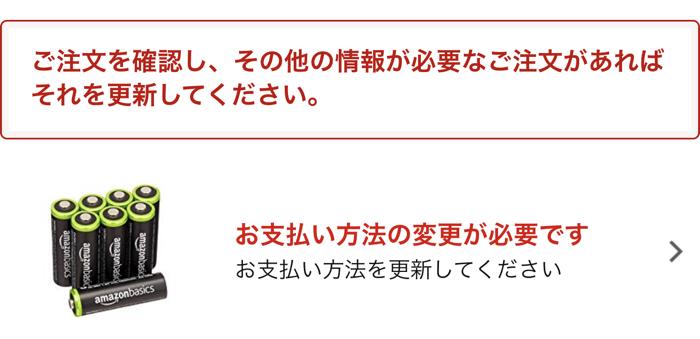 Creditcard error 01