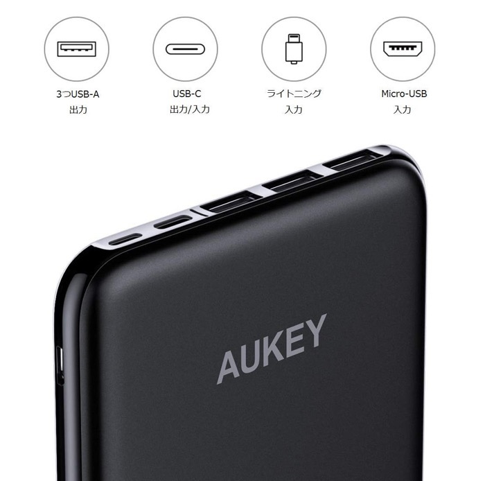 Aukey batterytokkahin19329 02