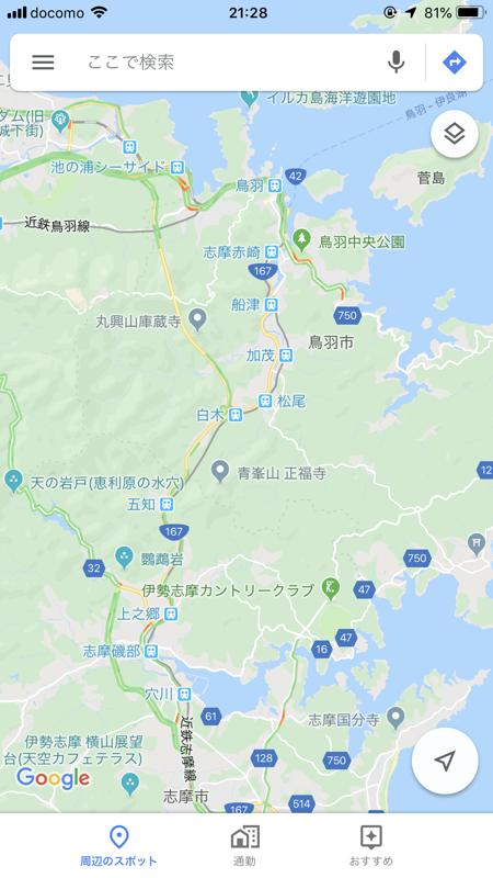 NewGoogleMap 01