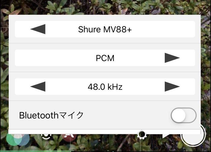 SHURE MOTIV MV88 review 08