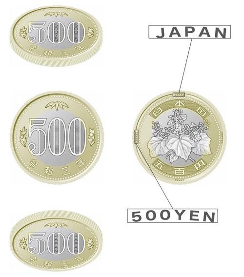 2024 newsihei 01