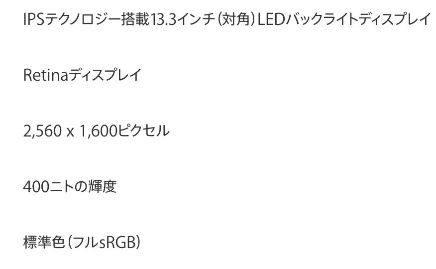 MacBookAir2018 400nits 01