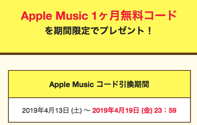 OhsamaAppleMusic 01