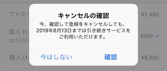 OhsamaAppleMusic 02