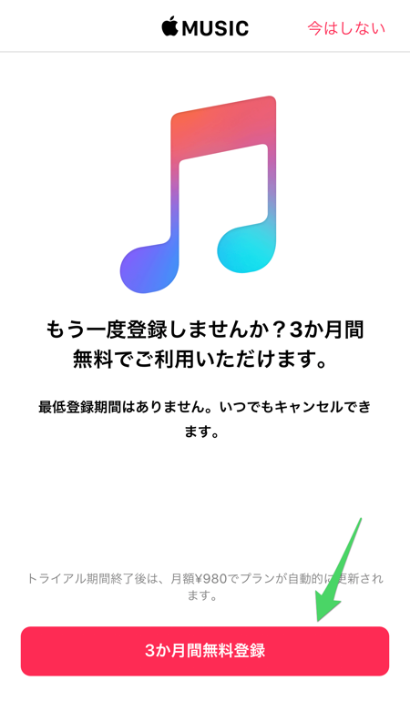 OhsamaAppleMusic 04