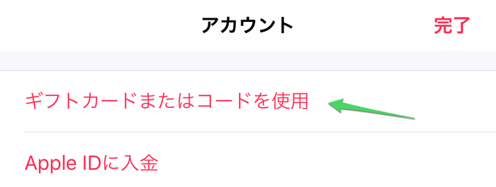 OhsamaAppleMusic 05