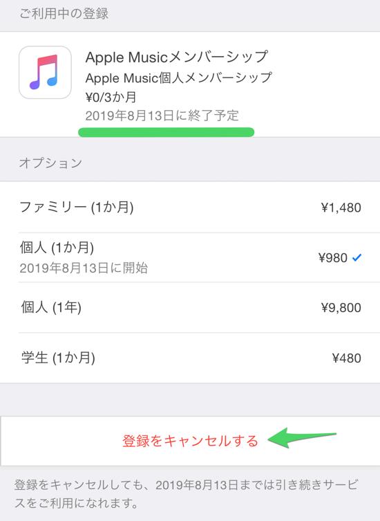 OhsamaAppleMusic 08