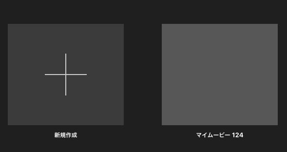 IMovie akiyouryou 02