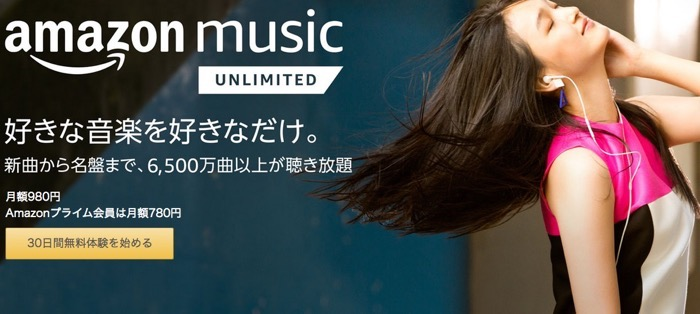 Musicunlimited camp