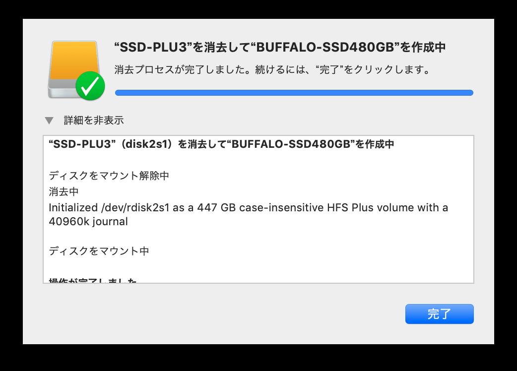 BUFFALO sotodukeSSD 03