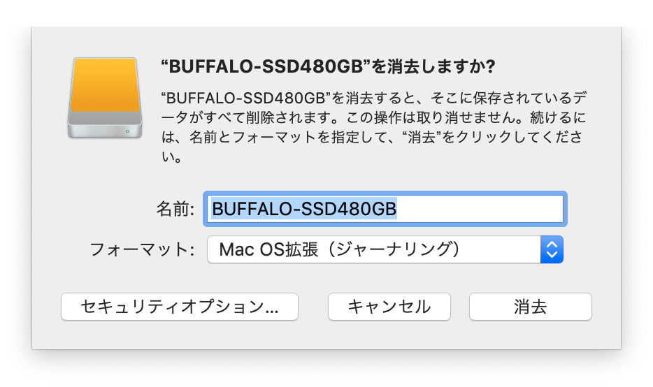 BUFFALO sotodukeSSD 04