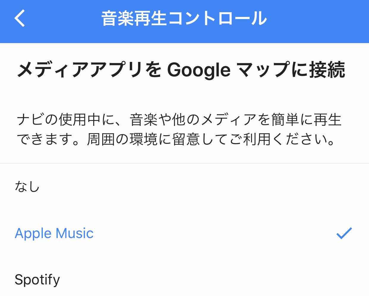 GoogleMaps Bluetoothnavi 02