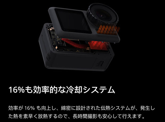 OSMOActionCamera 03