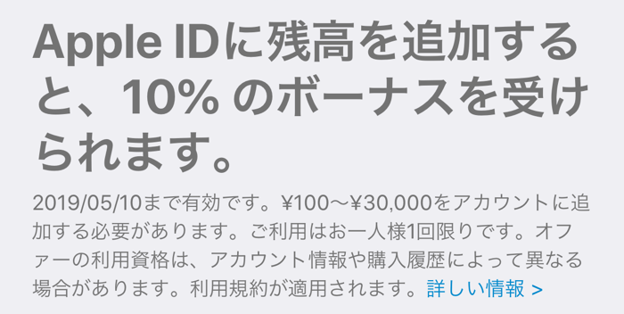 Appleid 10per 510made 01