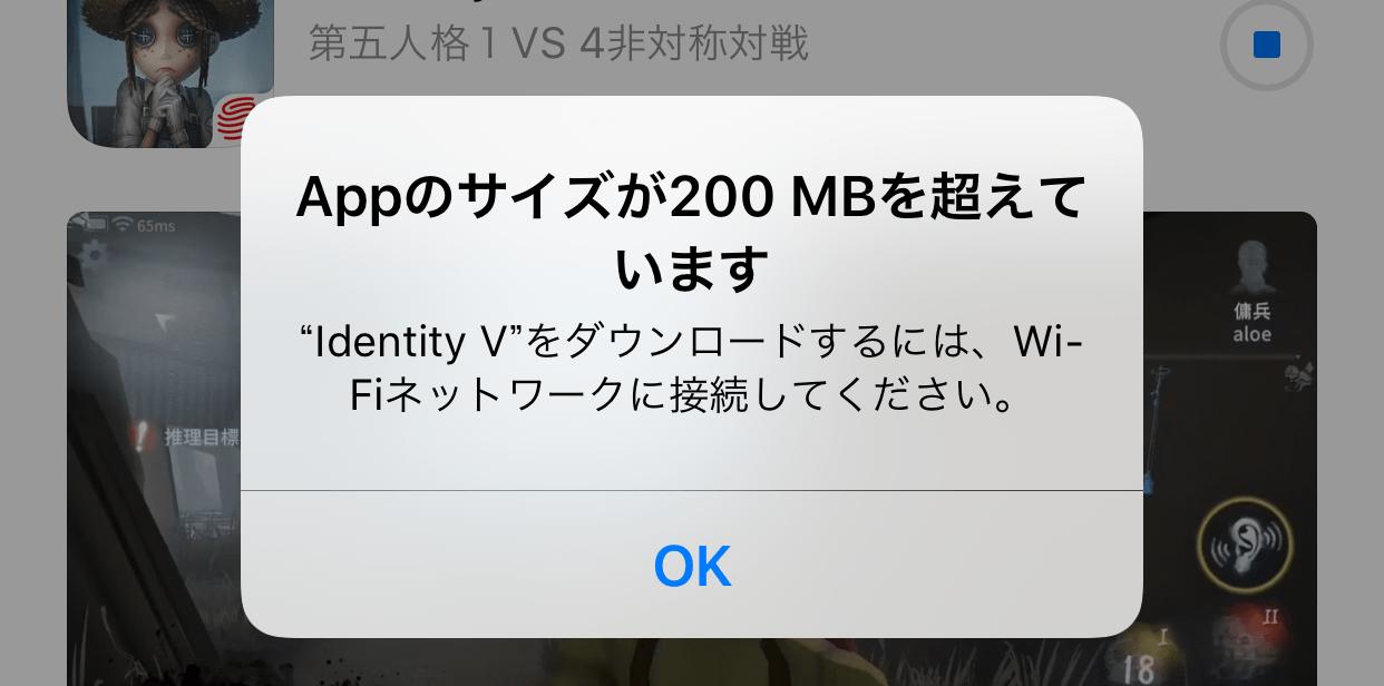 Mobiledata 200mbover