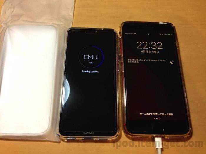 HuaweiP20lite 01