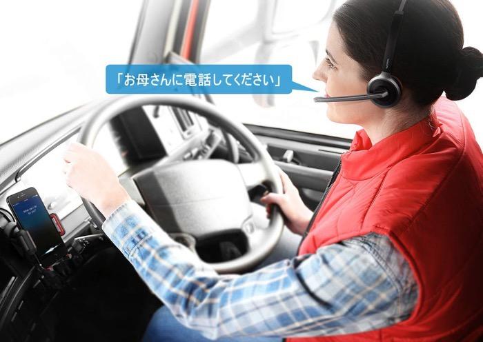 Mpow BluetoothHeadset 03