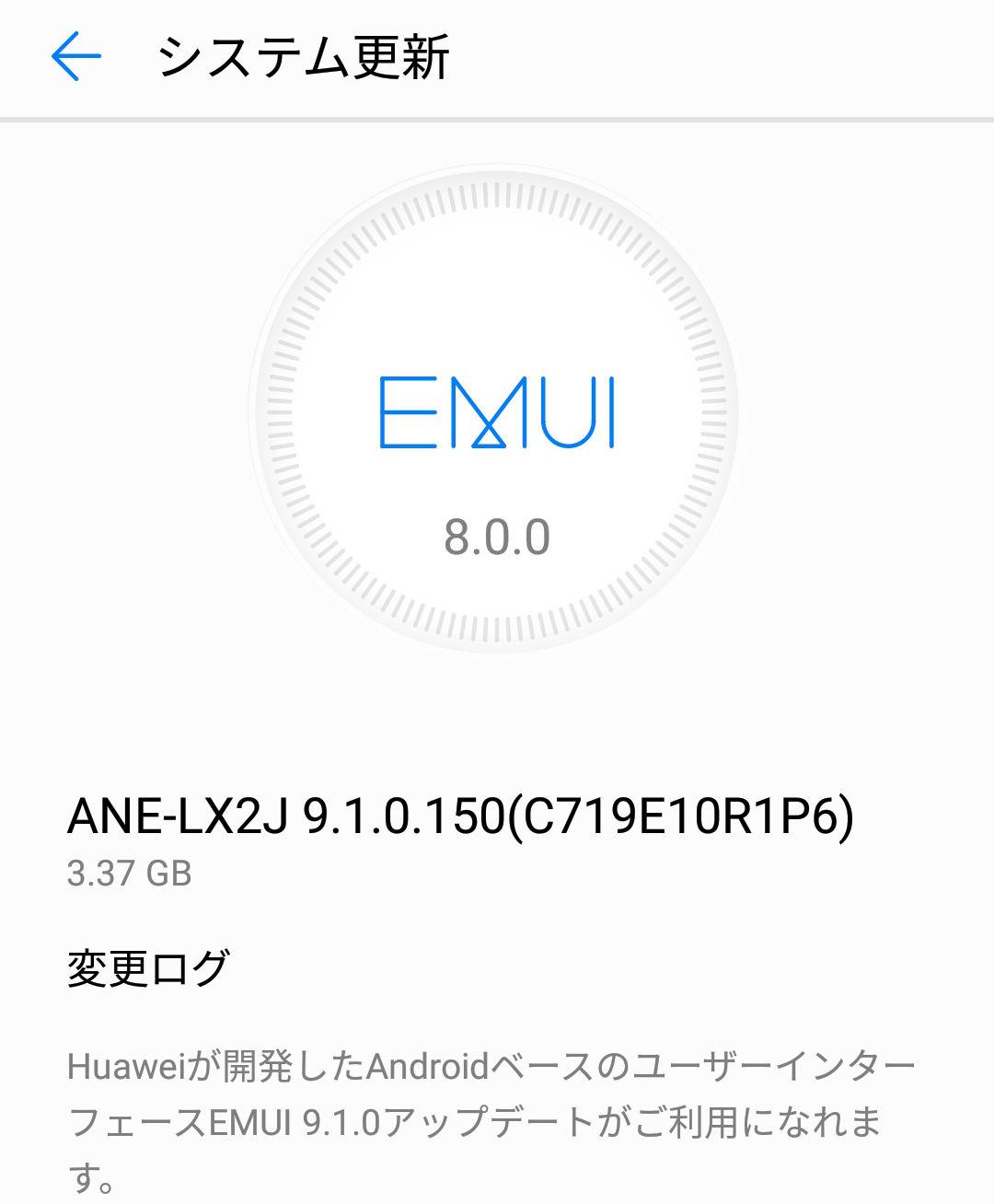 P20lite AndroidBackup 03