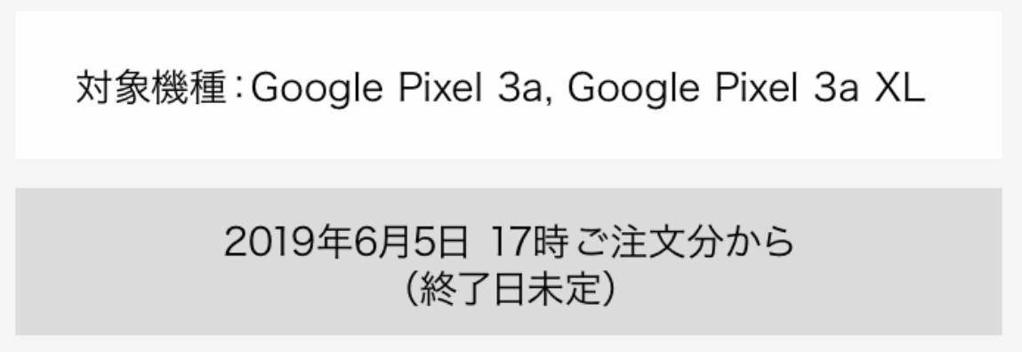 SBPixel3a 2man 02