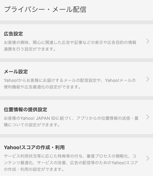 Yahoo privacysettings 01