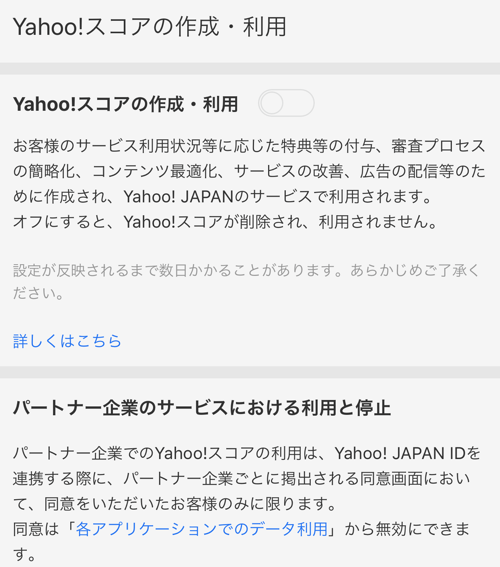 Yahoo privacysettings 06