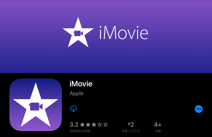 Imovie ios update