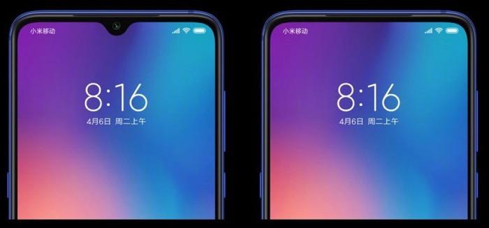 Xiaomi underdisplaycamera 01