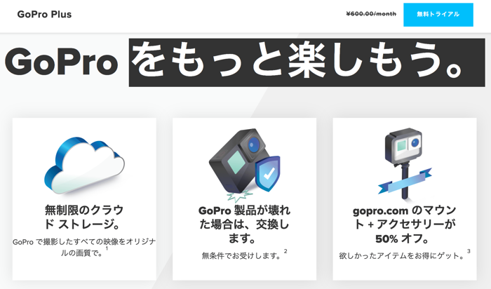 GoProPlus Cloud Uploadspeed 01