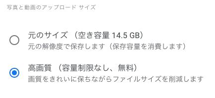 GooglePhotos mugen 01