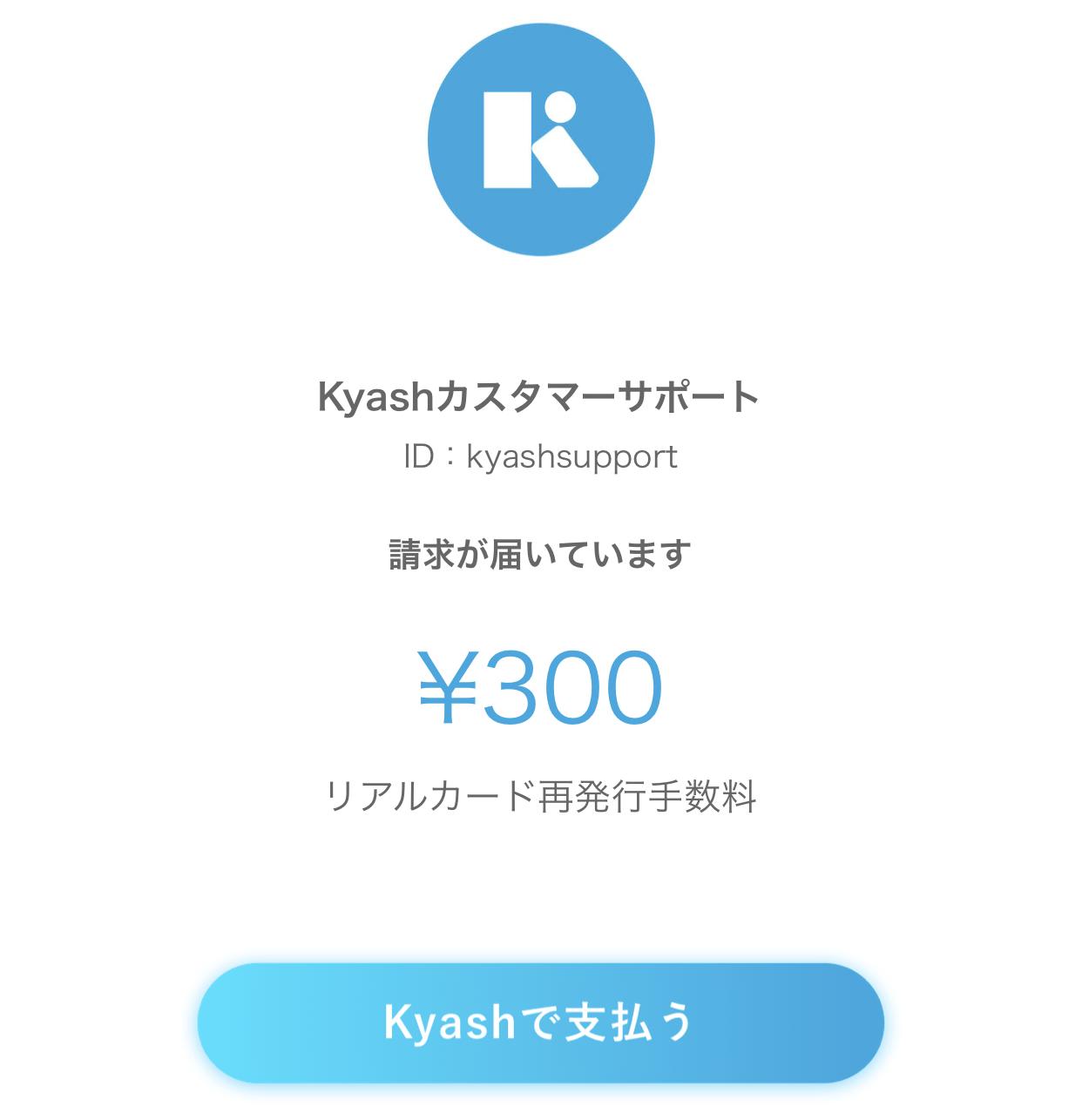 Kyash funshitsu 04