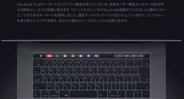 MacBookPro ScissorKeyboard