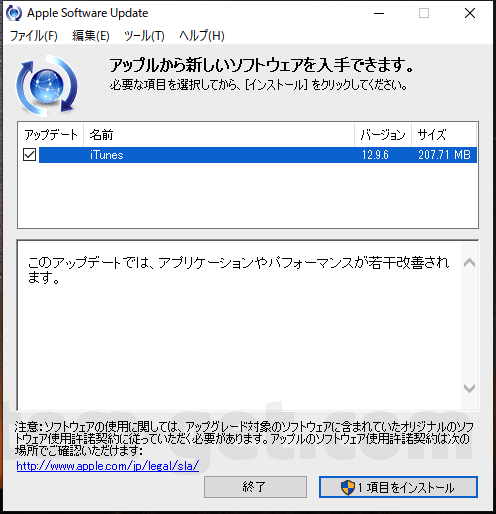 ITunes Windows update 01