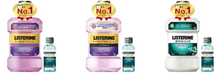 Listerinesale