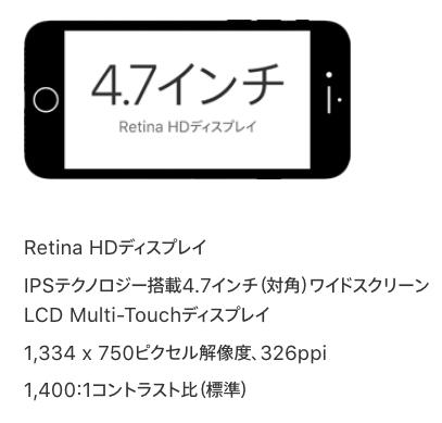 IPhone8 2020 01