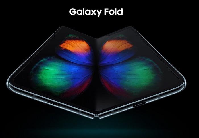 Samsunggalaxyfold